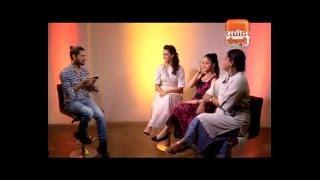Exclusive Interview with Nil Battey Sannata Team Ashwiny Iyer  Swara Bhaskar  Ria