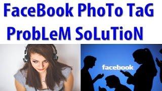 2016 Unique Trick For Facebook Photo Verification Problem In Detail Urdu Hindi