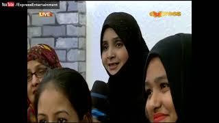 Satrangi - 19 January 2017 | Express Entertainment