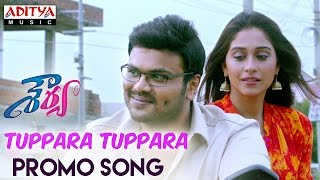 Tuppara Tuppara Promo Song Trailer || Shourya Movie || Manchu Manoj, Regina Cassandra, K.Vedaa