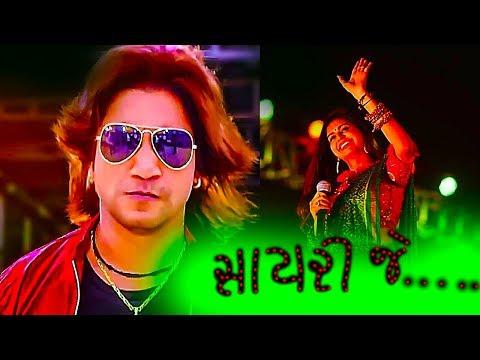 kinjal dave || vikram thakor || new gujarati || wasef sk - #VikramThakor & #KinjalDave
