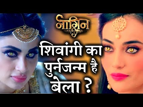 Xxx Mp4 Is There Any SECRET Connection Between Bela Shivangi In NAAGIN 3 3gp Sex