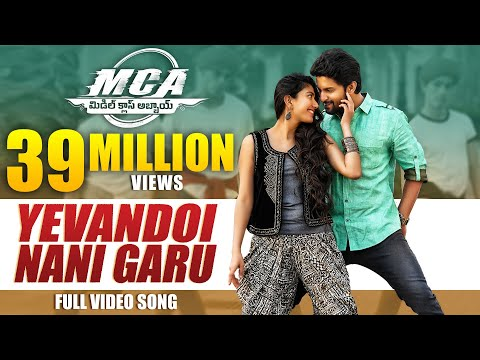 Xxx Mp4 MCA Video Songs Yevandoi Nani Garu Full Video Song Nani Sai Pallavi 3gp Sex