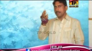Jadon Pyar Ho Janda Aye - Zafar Iqbal Zafar - Latest Punjabi And Saraiki Song