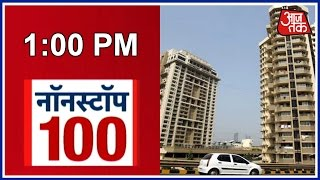 Non Stop 100: Yamuna Expressway Authority Cancels Housing Projects
