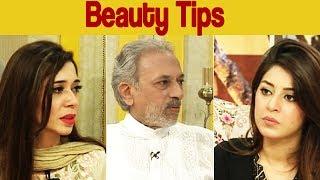Mehekti Morning | Beauty Tips | 26 July 2017 | ATV