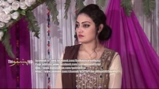 Gul Rukhsar New Song 2016 Hagha Kho Laro Da Bal Cha Sho Kana