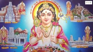 Kumara Swami   Mopidevi Sri Subrahmanya Vaibhavam   Subramanyeswara Swamy Songs