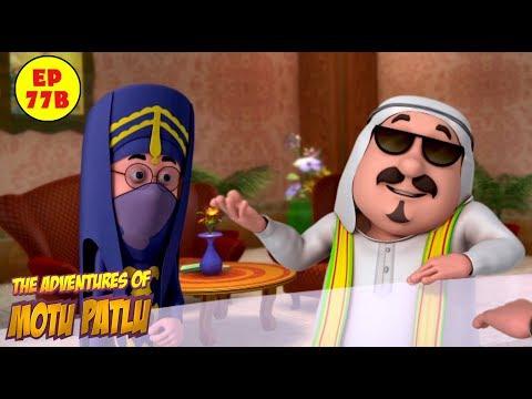 Xxx Mp4 Motu Patlu In Hindi Cartoons For Kids Motu Patlu In Hotel 3gp Sex