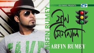 Green Signal | Arfine Rumey | Porojonom | Official Music Video | Bangla New Song  | FULL HD
