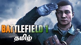 Battlefield 1 Story Live Tamil Gaming