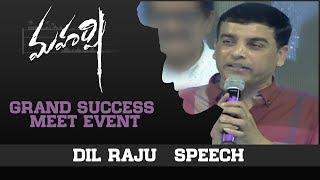 Dil Raju Speech - Maharshi Grand Success Meet Event