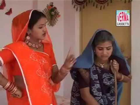 Xxx Mp4 सास बहु का झगड़ा Saas Bahu Ka Jhagda Part 1 Dehati Video By Verma Cassettes 3gp Sex