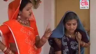 सास बहु का झगड़ा || saas bahu ka jhagda || part 1 || dehati video || by verma cassettes