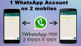 pc mobile Download How To Use One WhatsApp In Two Mobiles (Clone WhatsApp)