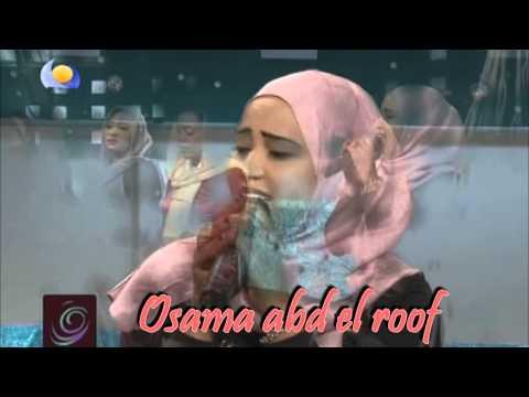 Xxx Mp4 اغانى واغانى رمضان 2012 فهيمة عبدالله مرت الايام 3gp Sex