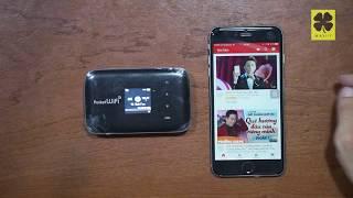 [Chính hãng] Bộ phát wifi 3G ZTE GL09P Nhật Bản từ SIM 3G 4G