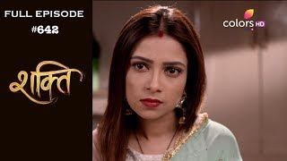 Shakti - 9th November 2018 - शक्ति - Full Episode
