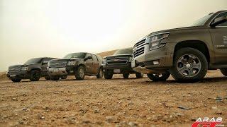 تطعيس شيفروليه تاهو Z71 مع متابعينا في السعودية