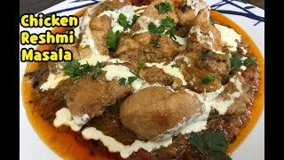 Chicken Reshmi Masala / Perfect Recipe For Sehri By Yasmin's Cooking