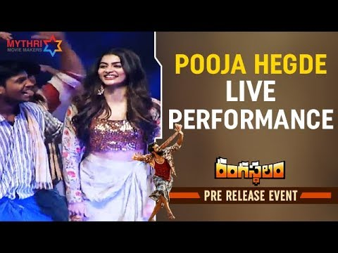 Xxx Mp4 Pooja Hegde Live Performance Rangasthalam Pre Release Event Ram Charan Samantha Aadhi DSP 3gp Sex