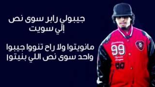 افضل 10 دسات فالراب العربي!!! ( رأي شخصي)