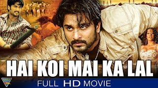 Hai Koi Mai Ka Laal Full Movie || Rishi, Samrat, Gopika || Eagle Hindi Movies