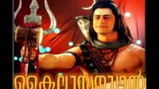 Kailasanathan Title Song Asianet Serial   YouTube