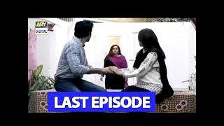 Katto - Last Episode  - ( Promo ) - ARY Digital Drama