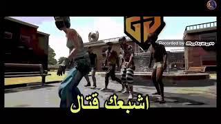 اغنية بيجي  (فيديو كليب حصري)😂😂😂