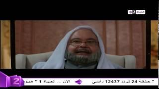 مسلسل دنيا جديدة - لأول مرة أحمد بدير فى الصفوف الأولى للجماعات الإرهابية فى مواجهة قوات الأمن