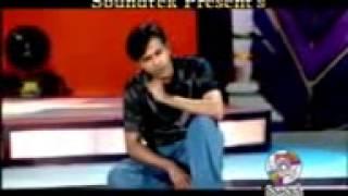 Bangla Song By Asif Nil Projapoti   YouTube