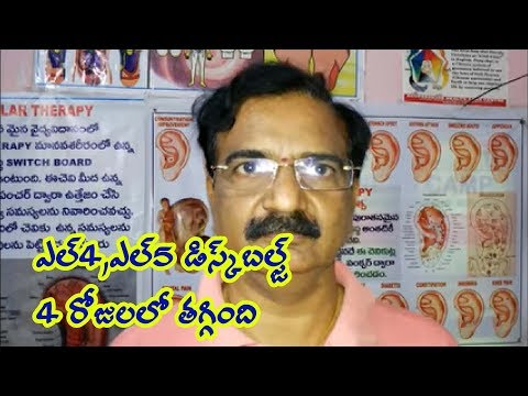 L4-L5 Disc bulge Cured in 4 Days Treatment - Nadipathy
