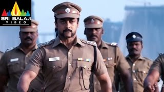 Singam (Yamudu 2) Telugu Movie Part 9/14 | Suriya, Hansika, Anushka | Sri Balaji Video