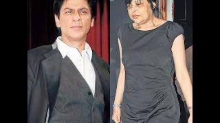Shehnaz Lalarukh Khan ,Shahrukh Khan Sister Unseen Photo