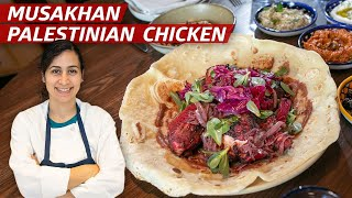 Musakhan Chicken and Palestinian Flatbread at Dyafa — Cooking in America
