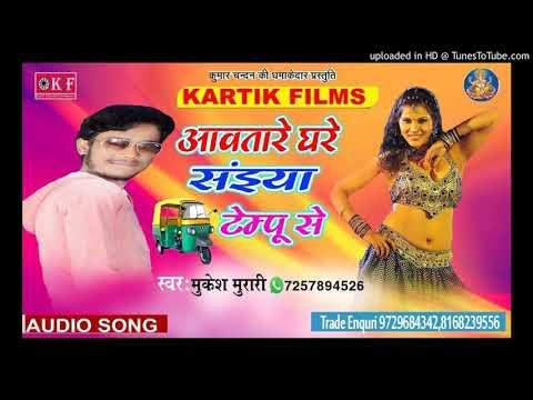 Xxx Mp4 2018 Ke Super Hit Song Aavatre Saiya Tampu Se Singer Mukesh Murari 3gp Sex