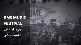 Abdulrahman Mohammed in Bab music festival-عبدالرحمن محمد في مهرجان باب للموسيقى