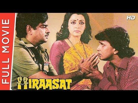 Hiraasat (1987) Full Movie | Mithun Chakraborty, Hema Malini, Shakti Kapoor, Shatrughan Sinha