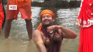 सावन में देवघर बोले !!Devendra Pathak !! 2017 का हिट बोलबम गीत !! Dev Ghar Bole Bam Bam Bhole