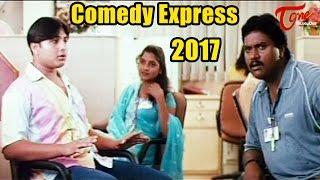 Comedy Express 2017   B 2 B   Latest Telugu Comedy Scenes   #ComedyMovies