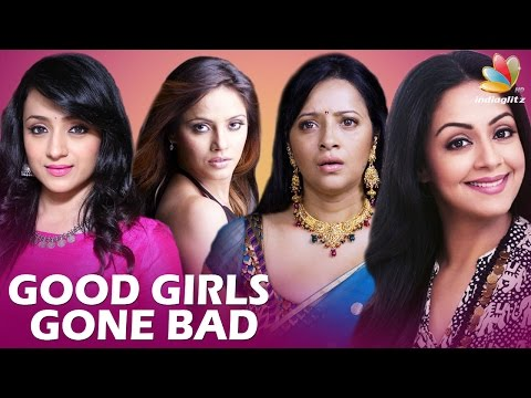 Xxx Mp4 Tamil Actresses With Another Side Jyothika Trisha Reema Sen Neetu Chandra 3gp Sex