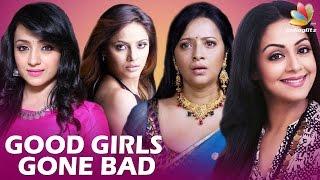 Tamil Actresses with Another Side | Jyothika, Trisha, Reema Sen, Neetu Chandra