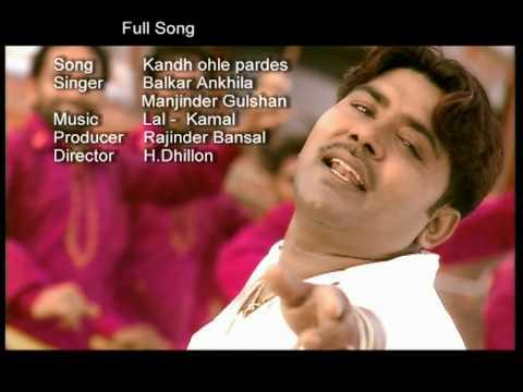 Xxx Mp4 Balkar Ankhila Truck H Dhillon Taj Films 988880992 3gp Sex