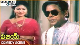 Vijay Movie    Suthi Velu Hilarious Comedy With Vijaya    Nagarjuna, Vijayashanti    Shalimarcinema