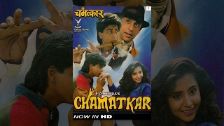 Chamatkar | Now Available in HD