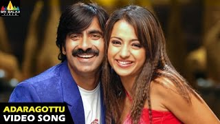 Krishna Songs | Adaragottu Video Song | Ravi Teja, Trisha | Sri Balaji Video