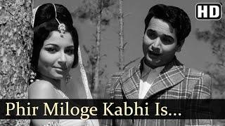 Phir Miloge Kabhi | Yeh Raat Phir Na Aayegi Songs | Sharmila Tagore | Biswajeet | Love | Filmigaane