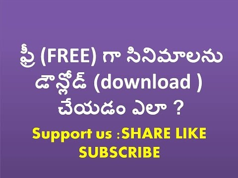 How free Movie Download in Telugu From Youtube
