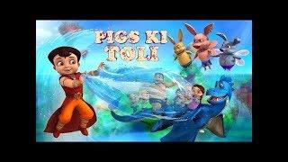 Super Bheem - Pigs Ke Toli video